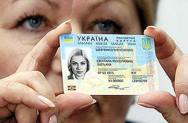 "Полиграфкомбинат ""Украина"" повышает цену на загранпаспорт"