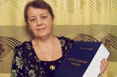 Писательница создала самый тяжелый в Украине перекидной календарь