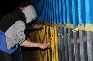Одесский Автомайдан разукрасил в желто-голубые цвета забор вокруг сгоревшего Дома профсоюзов