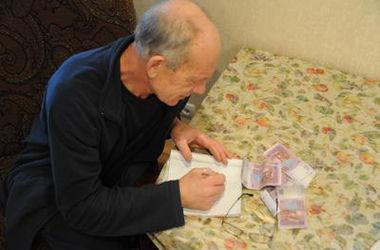 Кто из киевлян получит от властей денежную помощь на Пасху (список категорий)