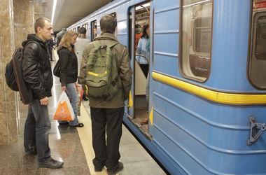На станции киевского метро снова ищут бомбу