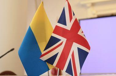 Великобритания ратифицировала соглашение об ассоциации между Украиной и ЕС