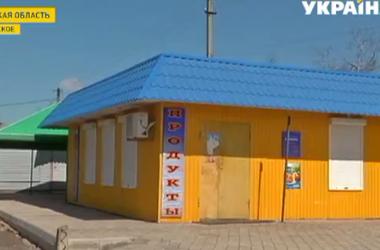 В Широкино продолжаются противостояние между военными и боевиками
