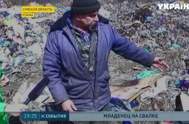 В Сумской области среди мусора нашли тело младенца