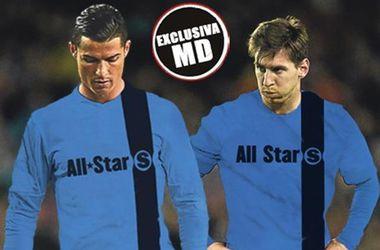 """УЕФА планирует организовать """"Матч всех звезд"""""""