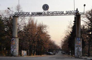 Военный завод в Болгарии сотрясли взрывы