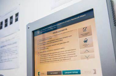Открытые для украинцев госреестры (Список)