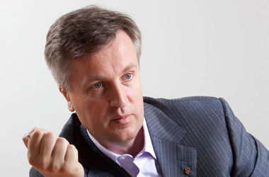 Глава СБУ Наливайченко живет на голую зарплату - декларация