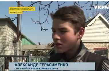 В частном секторе Мелитополя прогремел взрыв: все  подробности