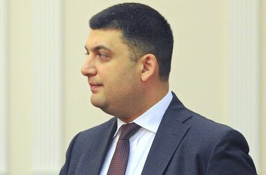 Гройсман заявляет, что не подпишет никаких решений о повышении зарплаты депутатам