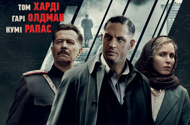 В Украине отменили показ триллера о советском разведчике