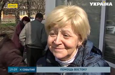 Почти 700 тонн продуктов помощи Рината Ахметова отправили из Днепропетровска в Донецк