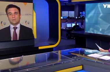 Павел Климкин: Я надеюсь, что с начала следующего года безвизовый режим будет работать