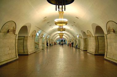 """Станцию метро """"Площадь Льва Толстого"""" закрыли, ищут взрывчатку"""
