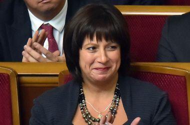 Украина считает коммерческим долг в $3 млрд перед РФ - Минфин