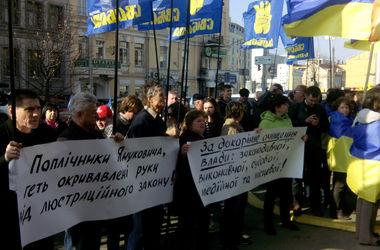 Под Конституционным судом началась массовая акция протеста
