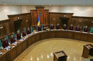 Конституционный суд взял во внимание ходатайство о самоотводе 7 судей КС