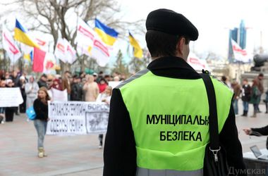 """Одесский горсовет узаконил """"Муниципальную охрану"""", которая будет бороться с терроризмом"""
