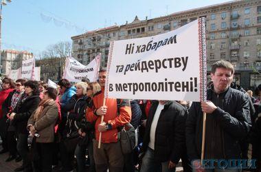 Под Киеврадой собрались митингующие с плакатами