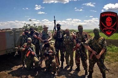 """Командир """"Кривбасса"""" заявил о расформировании батальона"""