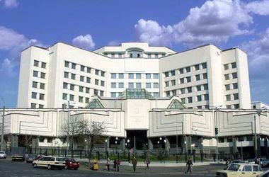 В оппозиции считают, что КС дал коалиции шанс исправить закон о люстрации