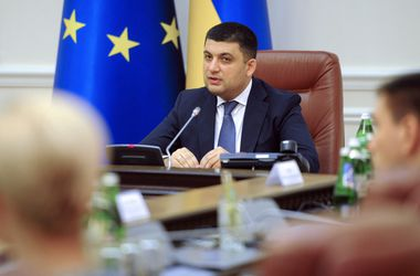 Пакет законов по децентрализации будет представлен 13 мая на заседании Конституционной комиссии - Гройсман
