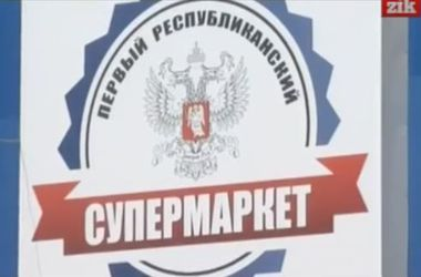 """Пограничники обнаружили несколько миллионов гривен под обшивкой микроавтобуса на КПП """"Георгиевка"""" - Цензор.НЕТ 8510"""