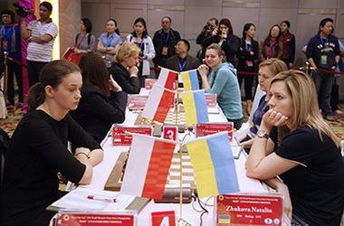 Украинки проиграли Польше на старте командного ЧМ по шахматам