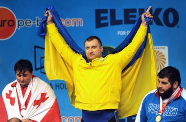 Украина победила в общем зачете чемпионата Европы по тяжелой атлетике