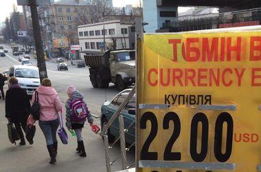 Гривню укрепляют для получения денег МВФ: сколько денег может получить Украина (инфографика)