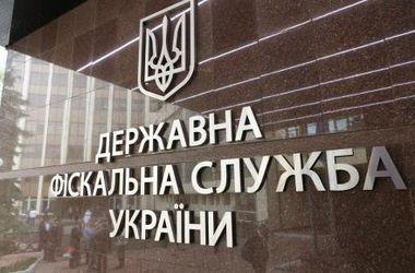 Минфин обнародовал список кандидатов на должность нового главы Фискальной службы
