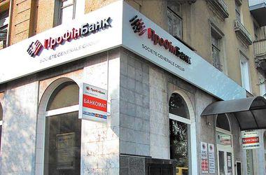 "НБУ ликвидирует ""ПроФин Банк"""
