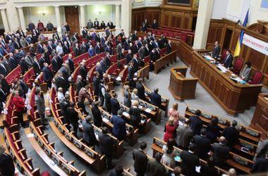 Рада дала декларативный отпор агрессии России и впервые определила ее начало (Обновлено)