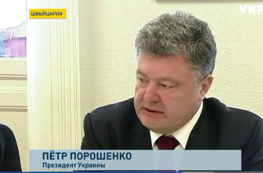 В Красном Кресте обещают увеличить помощь Украине