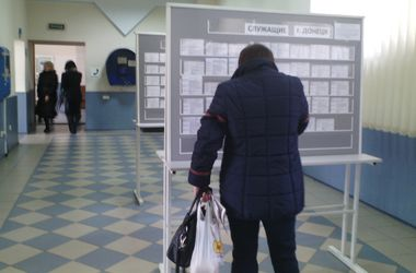 Работа в Донецке: в цене водители трамваев и артисты балета