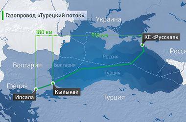 """""""Газпром"""" предложил Греции найти деньги на """"Турецкий поток"""""""