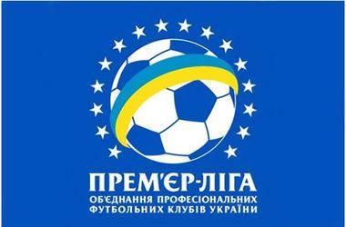 10 вариантов нового формата чемпионата Украины по футболу