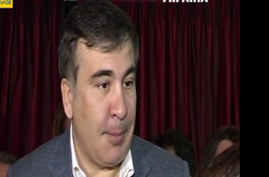 Обыск у Татьяны Козаченко прокомментировал и Михаил Саакашвили