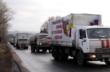В Украину вторгся очередной российский гумконвой