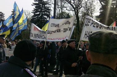 Под Радой бунтуют шахтеры, горняки и депутаты требуют отставки Демчишина
