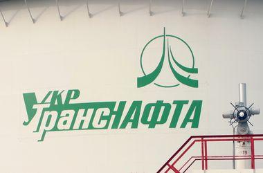 """В """"Укртранснафту"""" пришло новое руководство, Лазорко освобождает кабинет"""