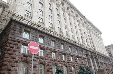 На охрану киевской мэрии тратят сотни тысяч гривен в месяц