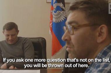 Интервью с Захарченко: журналисту запретили спрашивать об отношениях с Россией