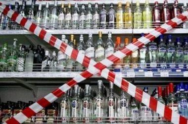 Несмотря на запрет, в Донецкой области продают алкоголь военным – ОГА