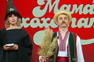 В Украине создали Паранормальное министерство: шоу-пародия