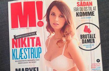 20-летняя политик из Дании разделась для мужского журнала