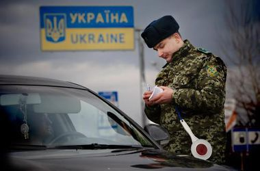 На майские праздники Госпогранслужба вводит дополнительные ограничения на границе с РФ