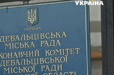 Дело мэра Дебальцево передали в суд