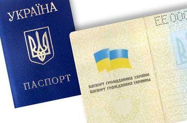 Иностранцы, которые воюют в Донбассе, смогут быстрее стать украинцами