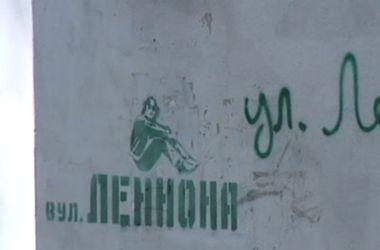 В Краматорске улицу Ленина переименовали в Леннона